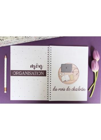 Organiseur du Ramadan